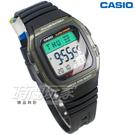 CASIO卡西歐 W-96H-3A 樂活休閒 10年電力 人氣電子錶款 鬧鈴 碼錶 兩地時間 膠帶款 W-96H-3AVDF