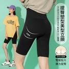PUFII-五分褲 素面彈性芭比提臀褲五分褲- 0513 現+預 夏【CP20332】