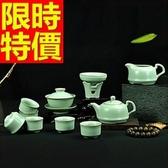 茶具組合 全套含茶杯茶壺茶海-汝窯功夫茶送禮品茗58i5【時尚巴黎】