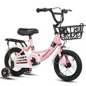 兒童自行車2-3-4-6-7-8-9-10歲寶寶腳踏單車男孩女孩小孩共用童車ATF 安妮塔小舖