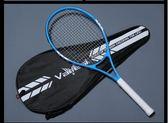 Varesi/威雷斯碳素網球拍學生初學男女用 單人訓練Wqp全igo  莉卡嚴選