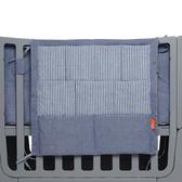 嬰兒床收納袋嬰兒床頭棉質收納掛袋多格立體奶瓶儲物雜物壁掛袋【低至82折】