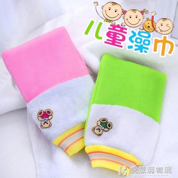 韓國兒童搓澡巾不疼搓澡神器小孩搓澡海綿搓灰兒童專用洗澡巾搓泥 快意購物網