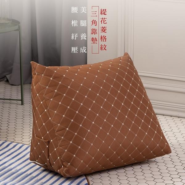記憶芯三角靠墊 緹花菱格面 台灣製造 三角沙發 床上抬腿/背靠枕- 鈦金【金大器】