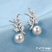 【Sayaka紗彌佳】925純銀華貴鑲鑽葉子造型珍珠耳環