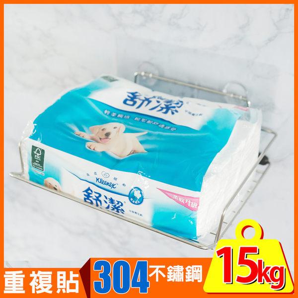 無痕貼 置物架【C0059】peachylife霧面304不鏽鋼平版衛生紙架 MIT台灣製 完美主義