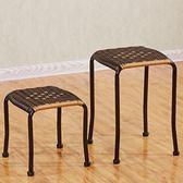 藤編凳子塑料田園凳 小坐凳換鞋凳家用兒童方凳創意成人餐椅凳子【新店開張8折促銷】
