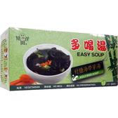 【多喝湯】川田佳 竹鹽海帶芽湯 (5.5g x 12包/盒)