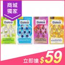 德國 Balea 精華素膠囊(7粒裝) 多款可選【小三美日】$66