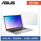 【限時促】ASUS E510MA-0151WN4120 夢幻白(N4120/8G/128G/15.6 FHD/Windows 10 Home S)
