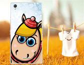 ♥ 俏魔女美人館 ♥特價 SONY Xperia T3 / D5103 {軟殼*大眼馬} 手機殼 手機套 保護殼 保護套