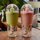 創意彈蓋吸管塑料杯手動攪拌杯子便攜隨手杯學生戶外運動水壺【全館滿一元八八折】