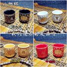 水杯供奉酒杯茶杯7個
