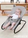 嬰兒搖搖椅哄娃神器安撫椅新生兒寶寶躺椅帶娃哄睡神器兒童搖籃床 設計師生活百貨