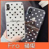 蘋果 iPhone XS MAX XR iPhoneX i8 Plus i7 Plus 愛心心跳 手機殼 全包邊 軟殼 可掛繩 保護殼