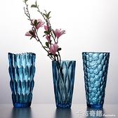 歐式玻璃花瓶富貴竹干花插花大花瓶透明花器現代客廳餐桌裝飾擺件 聖誕節鉅惠