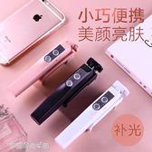 倍思自拍桿蘋果7手機拍照神器通用型藍牙補光迷你〖夢露時尚女裝〗