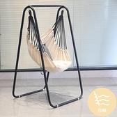 家用鞦韆支架吊椅兒童玩具成人庭院吊床嬰兒單人搖籃室內【白嶼家居】