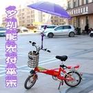多用途傘架-不鏽鋼支架可旋轉適用嬰兒車自行車撐傘架10款73pp597[時尚巴黎]