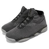 【五折特賣】Nike 籃球鞋 Jordan Horizon AJ13 黑 灰 編織 運動鞋 男鞋【PUMP306】 823581-010