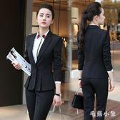 中大尺碼 西裝外套女2018秋新款長袖面試西服氣質外套職業工裝 ys7461『毛菇小象』