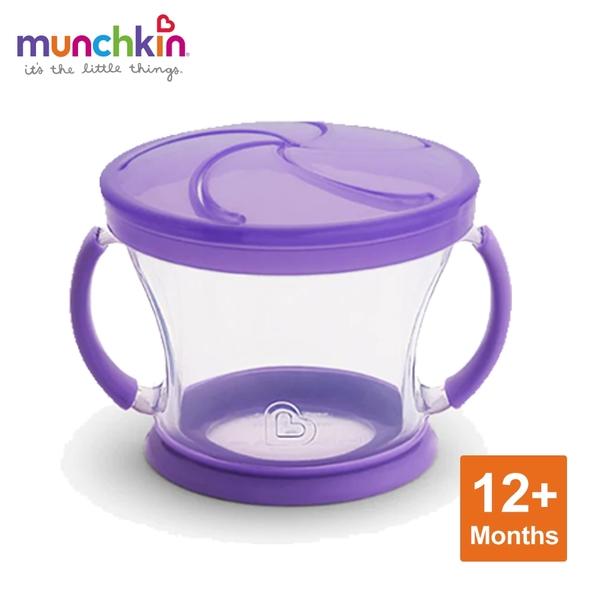 munchkin滿趣健-防漏零食杯-紫