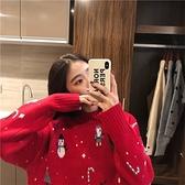 新款聖誕節紅色毛衣女長袖慵懶風百搭韓版寬鬆套頭情侶裝 【聖誕節狂歡購】