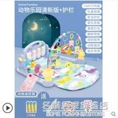 新生床鈴寶寶3-6個月12音樂旋轉益智搖鈴床頭鈴掛件0-1歲嬰兒玩具 NMS名購新品