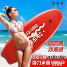 專業沖浪板兒童游泳趴板成人滑水板初學者道具助游板可站立衝浪滑板LXY2630【東京潮流】