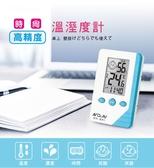 聖岡科技 三合一智能液晶溫濕度計GM-651(顏色隨機)