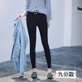 魔術打底褲女薄款外穿九分顯瘦黑色褲子鉛筆緊身小腳 果果輕時尚