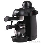 家用咖啡機迷你全半自動意式現磨壺煮小型蒸汽式220V nms 樂活生活館