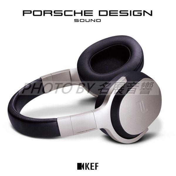 英國 KEF&PORSCHE聯名設計SPACE ONE耳罩式防汗耳機~商務人士必備