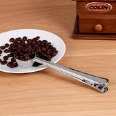 封口夾 密封夾 430不銹鋼 5公克 咖啡 量匙 咖啡豆 奶粉勺 不銹鋼量勺封口夾【G006-1】生活家精品