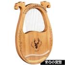 16弦萊雅琴小豎琴小眾樂器易學便攜式小型里拉琴箜篌lyre琴初學者YYP 育心館