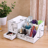 多功能抽紙盒紙巾盒家用客廳茶几遙控器收納盒歐式創意餐巾紙盒Ifashion