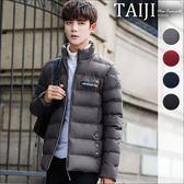 大尺碼鋪棉外套‧素色印花鈕扣造型口袋立領鋪棉外套‧四色‧加大尺碼【NTJBMZ639】-TAIJI-