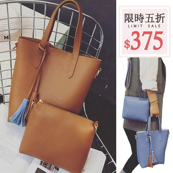 子母大方包-韓系純色撞色流蘇綴飾大容量手提大方包 限時買一送一加贈同色側背包 手提包 子母包