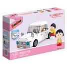 櫻桃小丸子系列 NO.8152 爸爸的汽車 正版授權【BanBao邦寶積木楚崴】