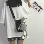帆布包醜萌小包包女包2020新款潮韓版斜背包個性可愛少女搞怪卡通帆布包 新品