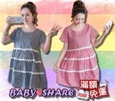 BabyShare時尚孕婦裝【GN1730】現貨 復古風格紋短袖蕾絲娃娃裙 孕婦裝 大尺碼 孕婦裙