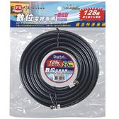 PX大通數位電視專用電纜線G5C-20M【愛買】
