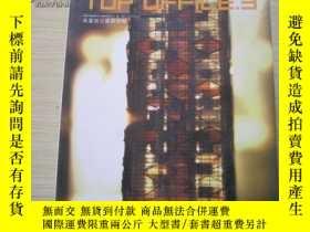 二手書博民逛書店罕見建築設計-高層辦公建築特輯20525 華中科技大學 出版20
