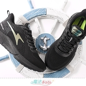 女運動鞋 超彈力緩震飛織布透氣跑鞋 魔法Baby