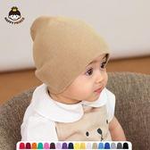 年終大促寶寶帽子春秋0-3-6個月套頭帽男女新生兒童純棉針織嬰兒帽子秋冬 熊貓本