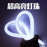 LED燈帶柔性霓虹戶外防水創意廣告貼片高亮招牌軟燈條工程亮化燈 萬客城