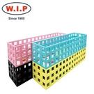 【W.I.P】萬用積木盒(加長)  C2806 台灣製 /個
