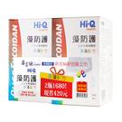 藻防護 (小分子褐藻醣膠多藻配方) 60錠/入*2入