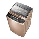 TATUNG  大同16KG變頻洗衣機  TAW-A160DD (玫瑰金)