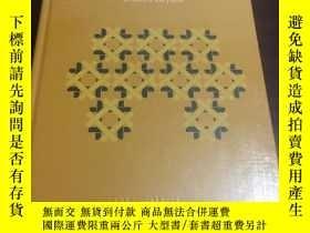 二手書博民逛書店The罕見Great Recreation Ho Ching-m